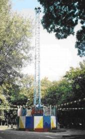 Башня свободного падения 32 метра